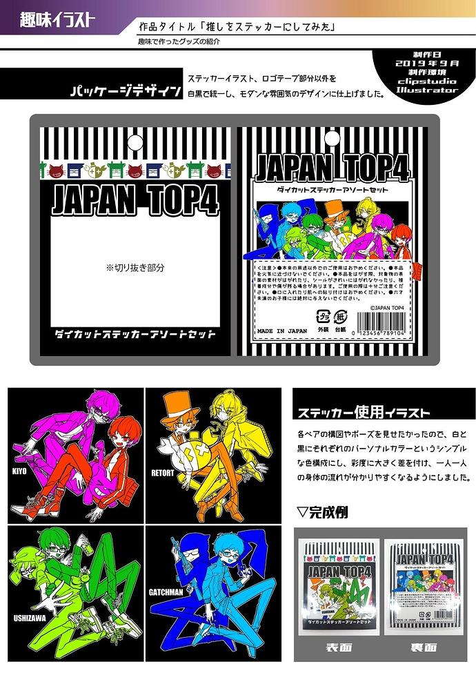 image_file_1599191474