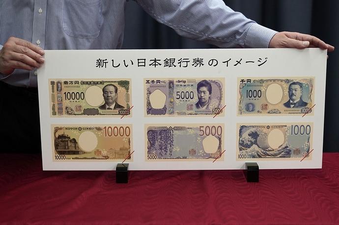 new-yen
