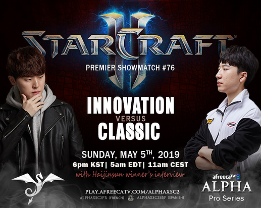 Showmatch%20Poster-Template-revisited8c