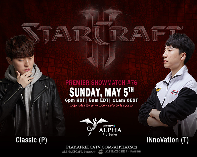 Showmatch%20Poster-Template-revisited4