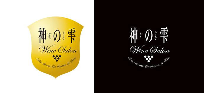 logo_winesalon