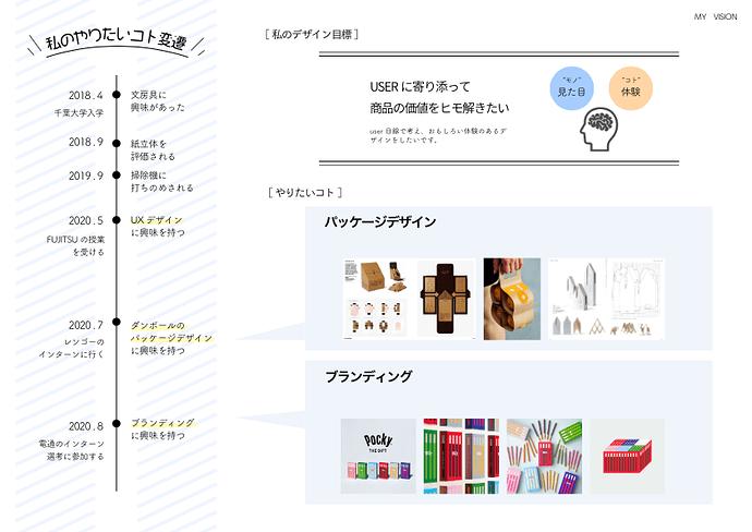 image_file_1599554621