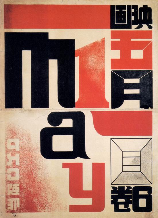 modern_graphic_12